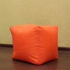 Пуфик оранжевый