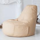 Кресло-мешок Comfort Creme (экокожа)