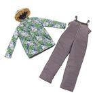 Костюм для мальчика (куртка, полукомбинезон), рост 152 см, принт синий КМ-61