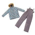 Костюм для мальчика (куртка, полукомбинезон), рост 152 см, принт серый КМ-64