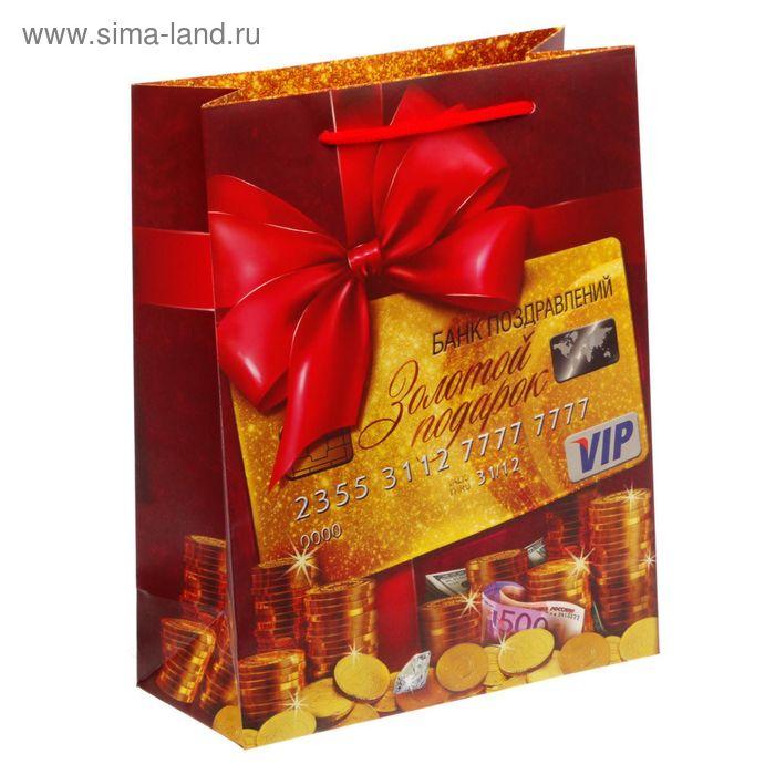 Пакет ламинат вертикальный «Золотой подарок», MS 18 х 23 х 8 см