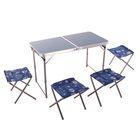 Набор: стол, 4 стула, цвет синий