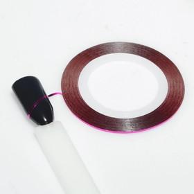 Клейкая лента для маникюра, 01х18м, цвет малиновый Ош