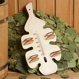 Деревянный термометр 'Дубовый лист' с полками для масел 29см Ош