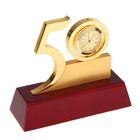 Набор настольный «50» с часами