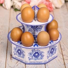 "Подставка пасхальная на 12 яиц ""Гжель"""