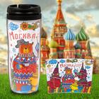 """Термостакан """"Москва"""", 350 мл."""
