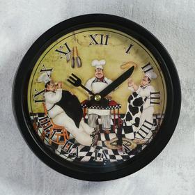 Часы настенные круг, черная рама тонкая, на циферблате 3 повара d=19см