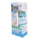 Aqua-крем для ног на термальной воде Камчатки