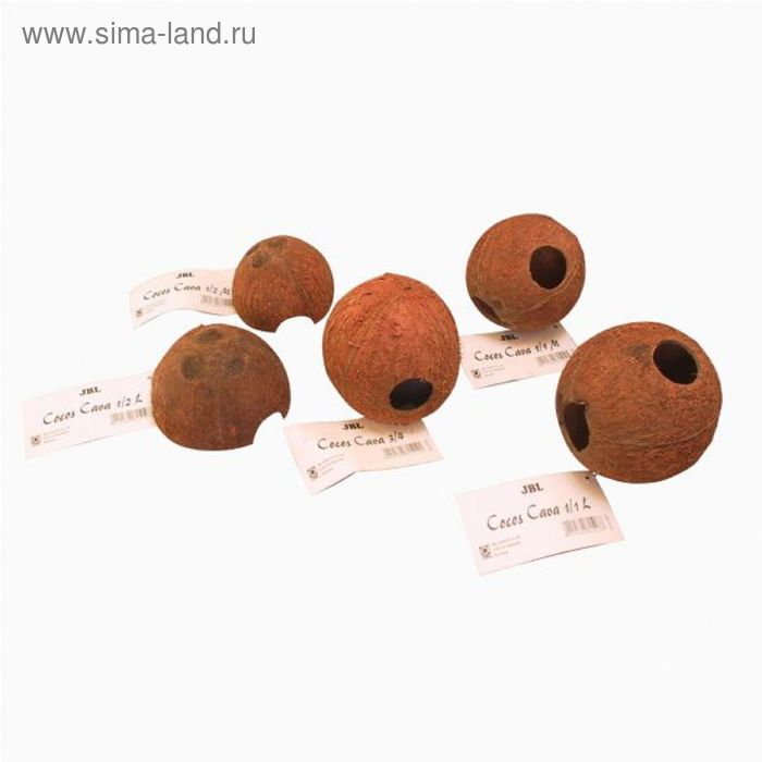 """""""Пещера"""" из кожуры кокоса, 1/2 кожуры кокоса среднего размера, JBL Cocos Cava"""