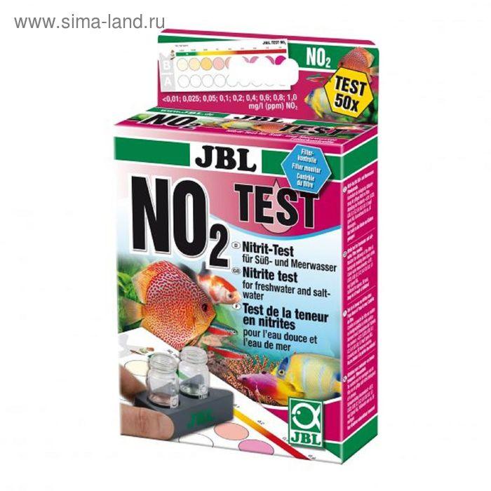 Тест для определения содержания нитритов в пресной и морской воде на 50 измерений, JBL Nitrit Test-S