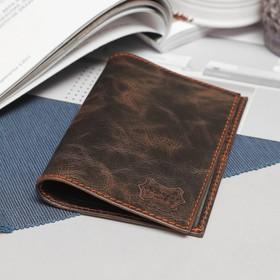Обложка для паспорта, пулл-ап, цвет коричневый
