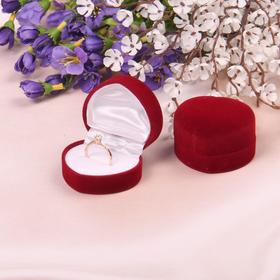 Футляр под кольцо 'Сердце малое' 5x4x3, цвет бордовый Ош