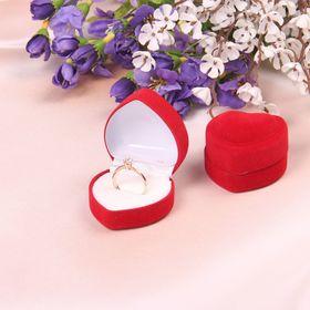 Футляр под кольцо 5x4x3 'Сердце с рамкой из точек', цвет красный Ош