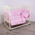 """Комплект в кроватку (4 предмета) """"Спать пора"""", цвет розовый"""