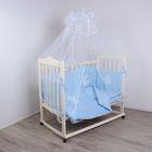"""Комплект в кроватку (7 предметов) """"Спать пора"""", цвет голубой"""