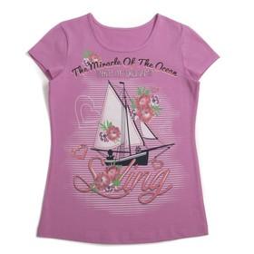 Футболка для девочки, рост 92 см, цвет розовый Л522