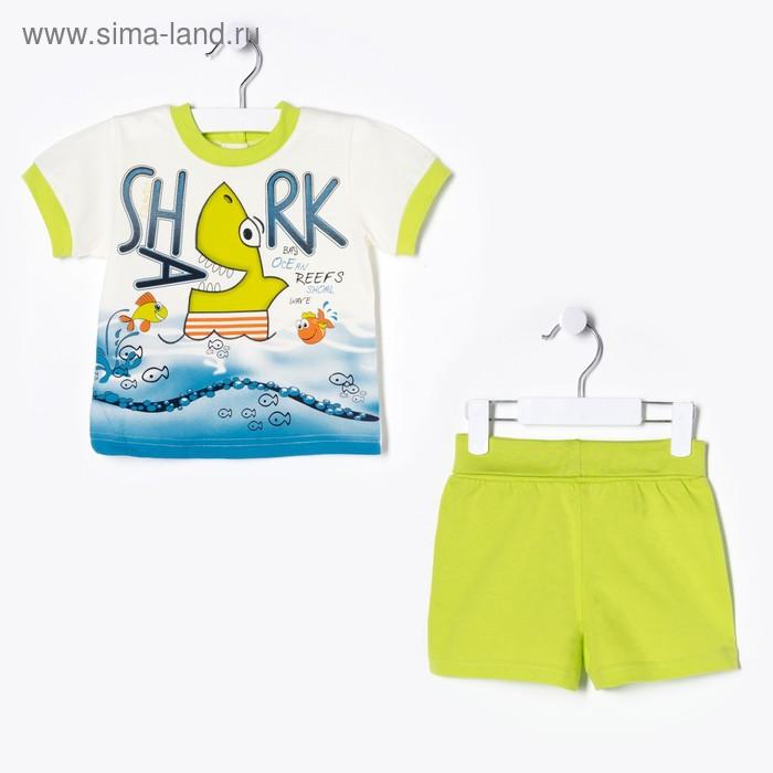 Комплект для мальчика (джемпер+шорты), рост 80 см, цвет лайм/экрю Н011_М