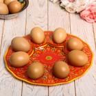 """Подставка на 8 яиц """"Орнаментальная"""""""