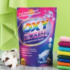 Кислородный отбеливатель Selena  Oxy crystal для цветного белья, 600 г