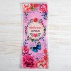 Пакет для цветов (ваза)