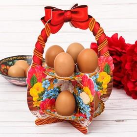 "Подставка пасхальная на 8 яиц ""Цветочная корзина"""