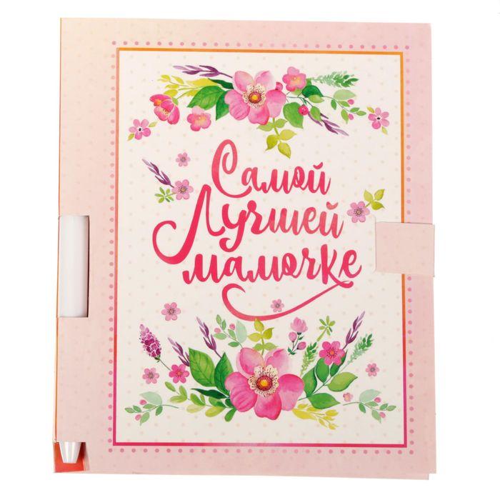 Картинки, все хорошие открытки для мамы
