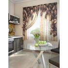 """Комплект штор для кухни """"Кофе"""", размер 150х180 см. - 2 шт. и 2 подхвата 920104"""