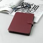 Чехол-книжка для планшета, с клипсами, цвет бордовый