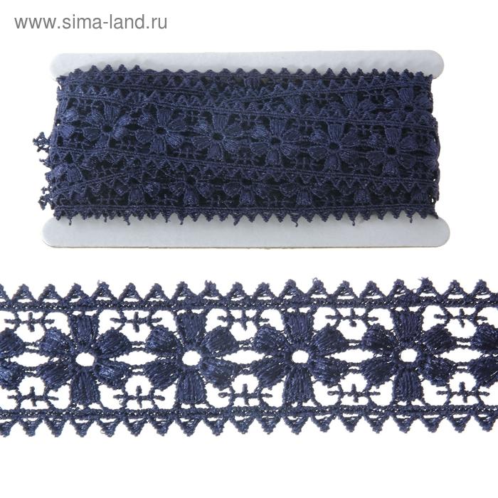 """Тесьма декоративная для творчества """"Синие цветы"""" ш. 2,5 см, дл. 3 м"""