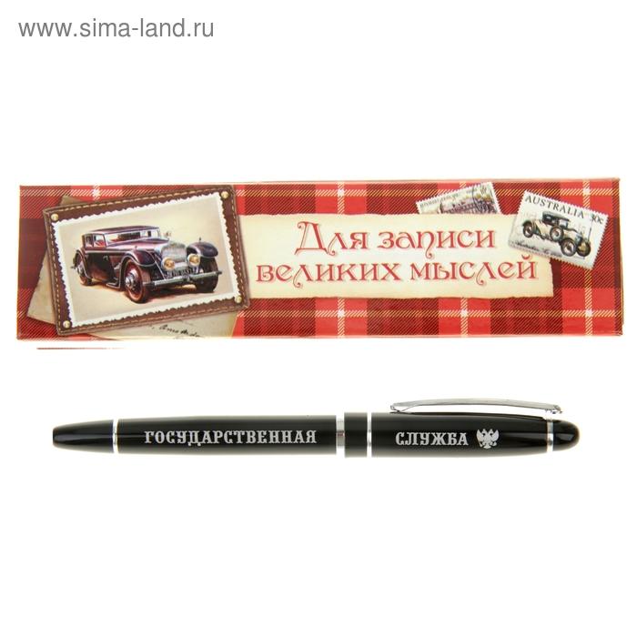 """Ручка капиллярная в подарочной упаковке """"Государственная служба"""""""