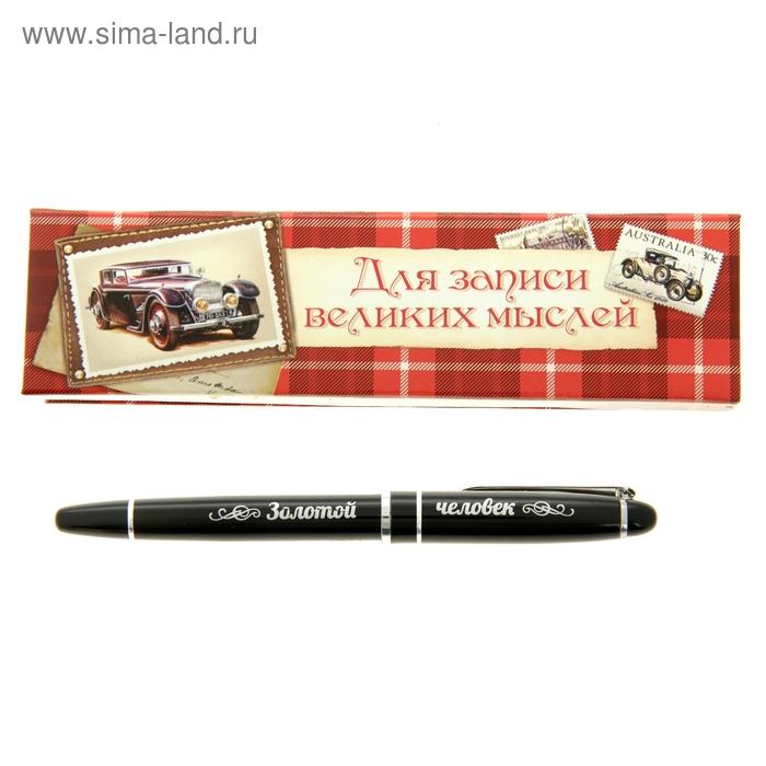 """Ручка капиллярная в подарочной упаковке """"Золотой человек"""""""