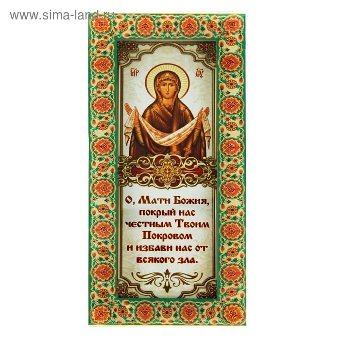 """Икона на подставке """"Икона Покрова Пресвятой Богородицы"""""""