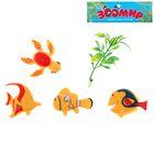 """Набор животных """"Морские животные"""", 5 предметов"""