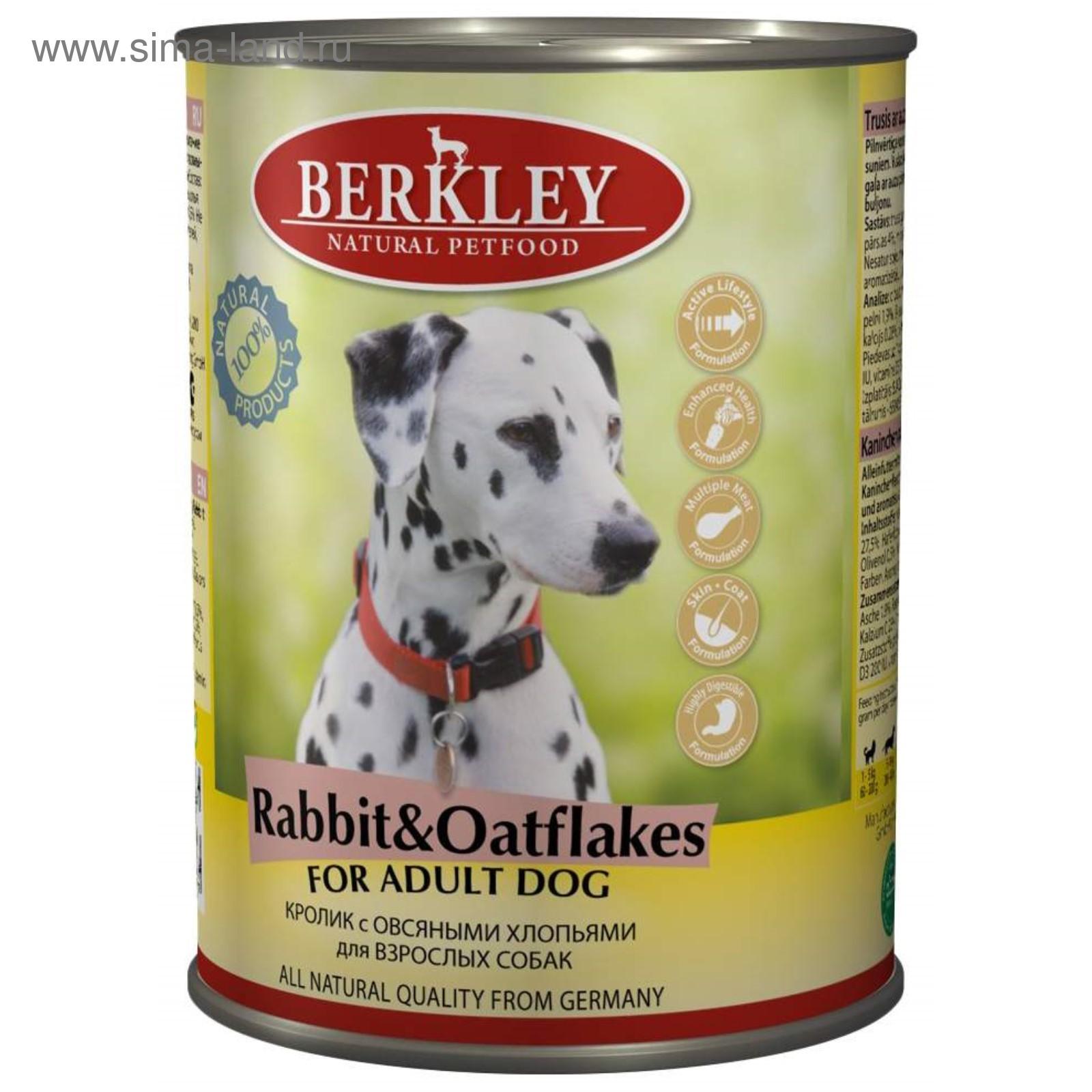 Консервы Berkley для собак, кролик с овсянкой, 400г
