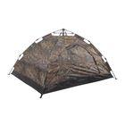 Палатка-автомат, размер 200 х 150 х 110 см, цвет лес