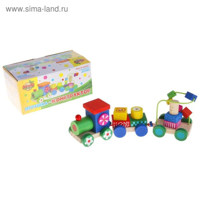 """Конструктор """"Паровоз"""" с 2 вагонами и цветными объёмными фигурами и серпантинкой"""