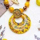 """Кулон восход """"Муранское стекло"""" круг, цвет жёлтый, 60см"""