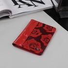 Обложка для паспорта, 3 кармана для карт, цвет красный