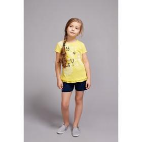 Костюм для девочки (джемпер+шорты), рост 134-140 см, цвет лимонный/тёмно-синий Р608631