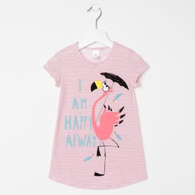 """Сорочка для девочки """"Счастлива навсегда"""", рост 86-92 (26) см, цвет розовый Р308679_М"""