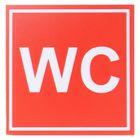 """Табличка туалет """"WC"""" красный 100*100 мм, клеящаяся основа"""