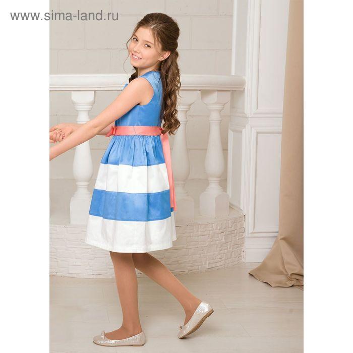Платье для девочек, рост 134 см, цвет голубой, GWDV4015