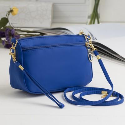 Сумка женская, отдел на молнии, наружный карман, с ручкой, длинный ремень, цвет синий