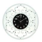 Часы настенные серия Катрин, круг орнамент арками со стразами, белые d=52см