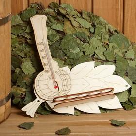 Деревянный термометр 'Ковш с веником' с полками для масел 29см Ош