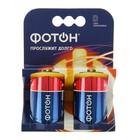 """Батарейка Алкалиновая  """"Фотон"""", D, LR20-2BL, блистер, 2 шт."""