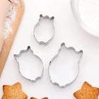 """Набор форм для вырезания печенья 7 х 5 см """"Филин"""", 3 шт"""