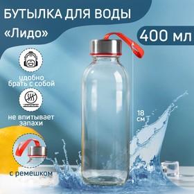 Бутылка 300 мл 'Лидо', цвета МИКС Ош