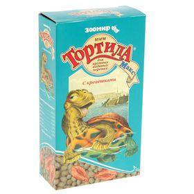 """Лакомство """"Тортила МАКС"""" корм для крупных водяных черепах с креветками, 70 г"""